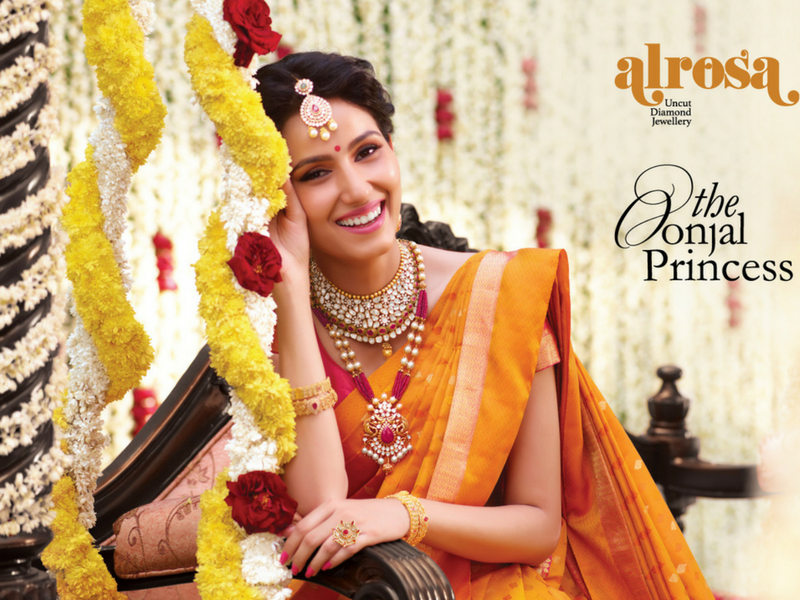 Prince Jewellery Collections Online Shopping Catalog