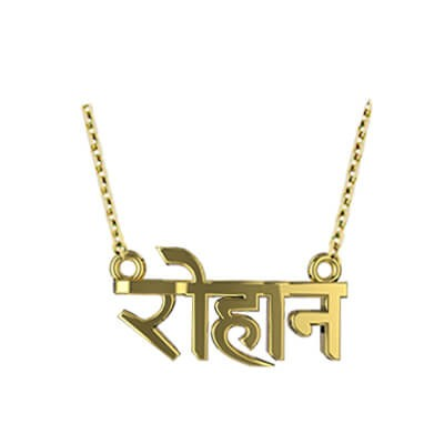 15 name pendantlocket designs for any occasion from fancy stone detailing to creative designs name pendants in hindi font is a must have for hindi speaking people aloadofball Images