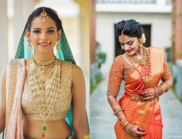 Latest Bridal Necklace Designs 2018